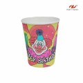 Birthday Biodegradable Paper Cup With Company Logo