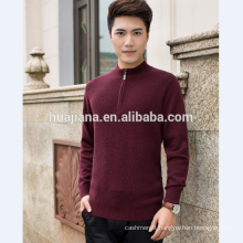 man's cashmere knitting sweater zip pullover