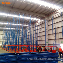 height adjustable warehouse storage heavy-duty rack