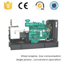 Vente chaude type ouvert d'alimentation de secours d'urgence générateur diesel