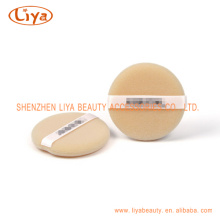 Skin Color Round Flock Puff Free Sample