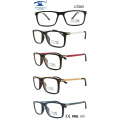Ultem Eyeglasses Frame for Men Woman (UT065)