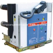 Indoor High Voltage Vacuum Circuit Breaker (VS1-12KV)