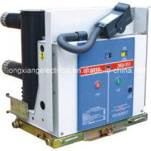 Внутренний высоковольтный вакуумный автоматический выключатель (VS1-12KV)