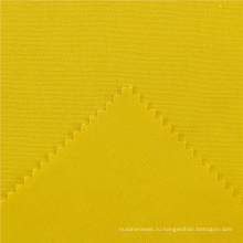 Профессиональному хлопка мешок легко чистить 255GSM желтый холст ткань