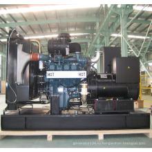 Компания Doosan Двигатель Раскройте Тип Тепловозный комплект генератора (460kVA/368KW)