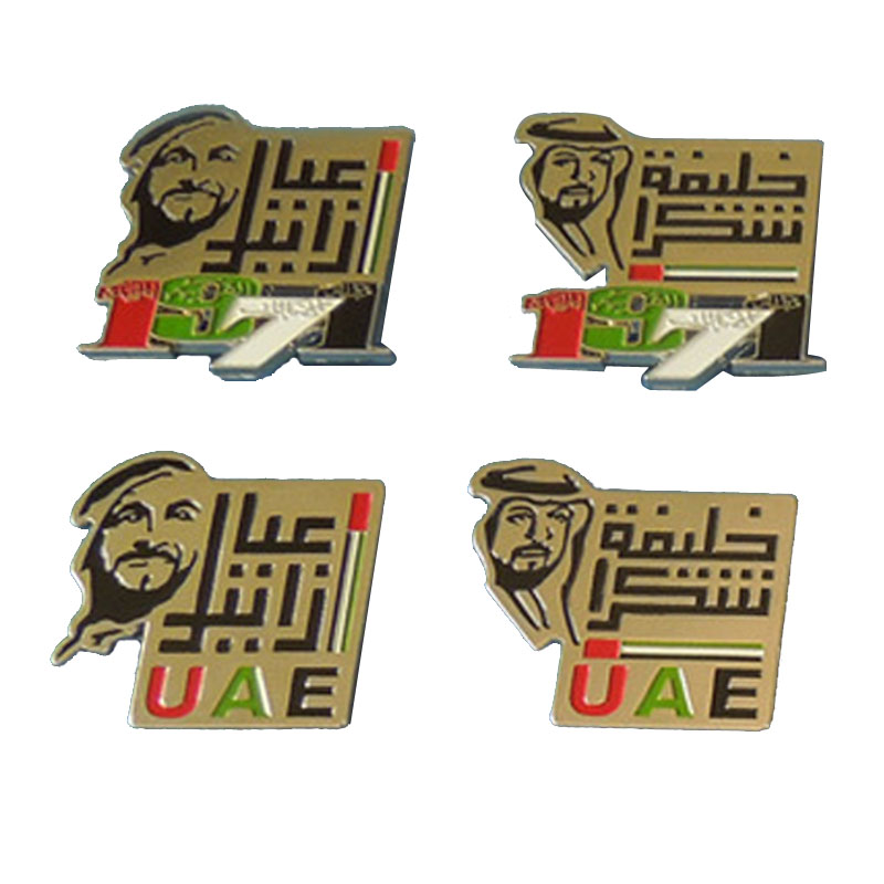 Uae National Day Badges