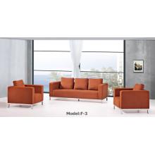 Современный кожаный офисный диван для отдыха (F-3)