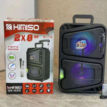 KIMISO QS225 8 Inch Subwoofer Plastic Case Home Theatres Trolley Portable Outdoor Amplified Speaker