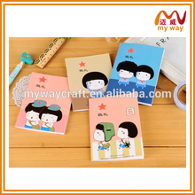 creative notebook with Chinese characteristics, cheap school stationery