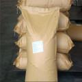Venda quente de tiossulfato de sódio com cas 7772-98-7
