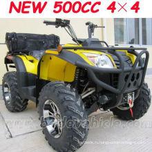 COC ATV 4X4 ATV ROAD ATV (MC-396)