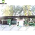 Пиролизная установка для резиновых шин на продажу