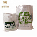 Eco Friendly Cheap Corn Starch Biodegradable Shopping Custom Design Plastic Carry Bag With Low Price