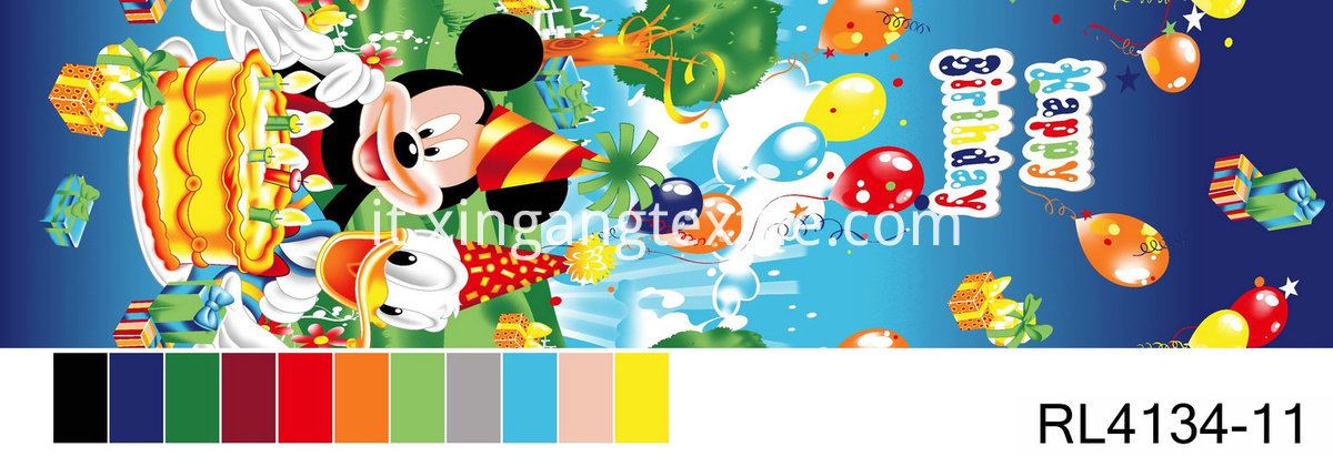 CHANGXING XINGANG TEXTILE CO LTD (608)