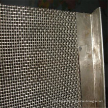 High Tensile Steel Woven Wire Screen Mesh (YD_EG_35)