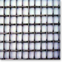 Aluminum Alloy Crimped Wire Mesh