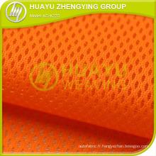 Tissu en tricot interchangeable pour l'environnement pour les soins des bébés KS-K275
