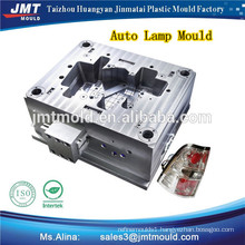 high quality plastic auto part injection mould for lamp factory price