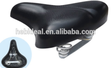 new style bike seat / bicycle saddle / bicycle seat