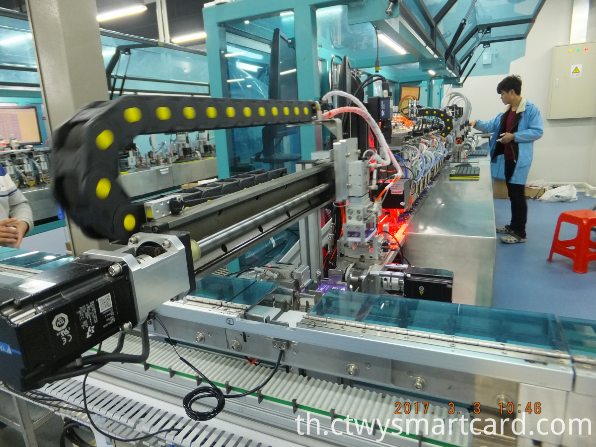 full automatic SIM card production line