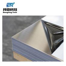 Competitive price Al temper 7050 T74 T7451 T74510 T74511 T7452 alloy Aluminum coil/ foil/sheet /plate