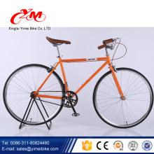 рама алюминий фиксированных передач , частей неубирающимся велосипеды , мини-велосипеде с фиксированной передачей