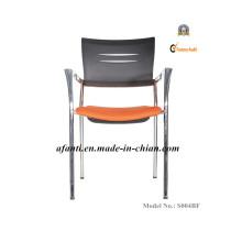 Modern Metal Nylon Waiting Meeting Chair (S004BF)