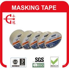 Горячая лента для маскировки продукта - G56 на продажу