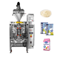 Computer Controlled Back Seal Bag Automatic Weight Plastic Bag Coffee Powder Packaging Machine