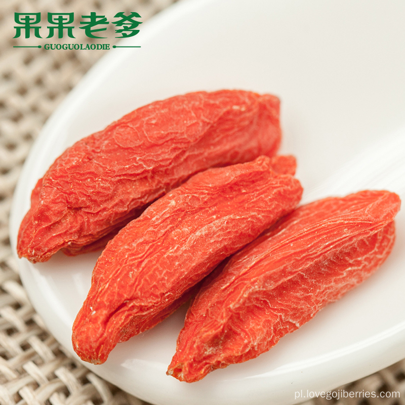 Can Package Goji Berries 2018 New Harvest