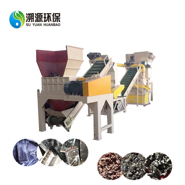 Copper Aluminum Recycle