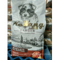 Dry Puppy Food Strong Bones Chicken Flavor Natural Puppy Food