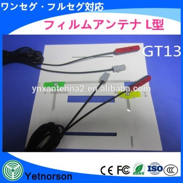 Factory Supply Film Car Antenna ISDB T2 TV Antenna for Japan Market