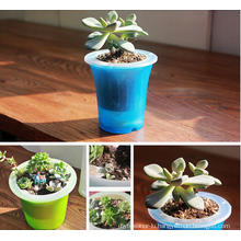 (BC-F1028) Fashionable Self-Watering Plastic Flower Pot