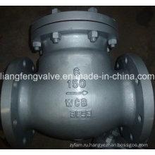 ANSI фланцевый концевой поворотный обратный клапан с углеродистой сталью RF