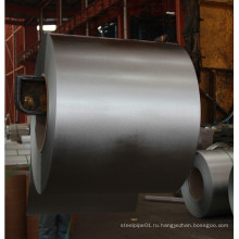 Алюминиевая стальная катушка AZ покрытие galvalume GL coil