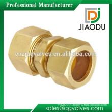 Хорошее качество и низкая цена кованые желтые латунные цвет метрические компрессионные трубные фитинги для воды