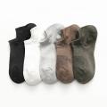 Atmungsaktive kurze Herrensocken aus elastischer Baumwolle