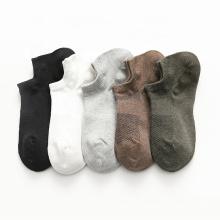 Calcetines cortos de algodón elásticos transpirables para hombres