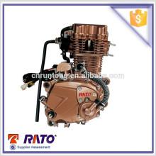 Горячий 4-хтактный двигатель мотоцикла 250cc
