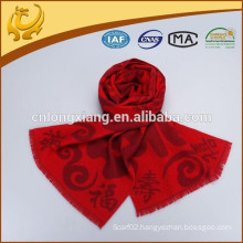 China Classical Style Red Color Festive 100% Silk Scarf Factory China For Gift