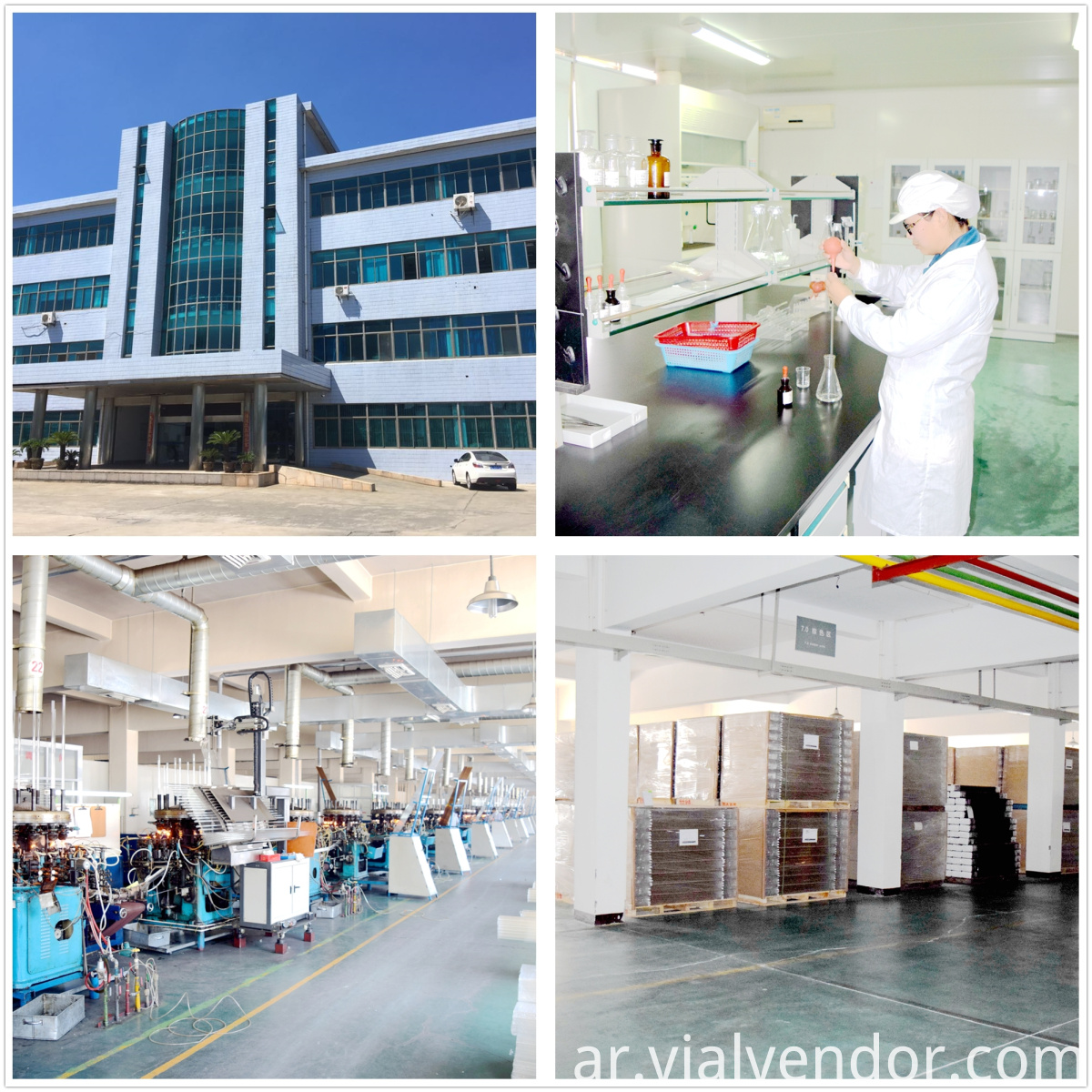 HPLC Vial Factory