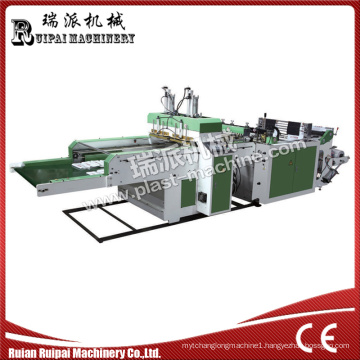 Ruipai PE High Speed Plastic Bag Making Machine