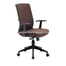 Х3-52BE-Ф офис вращающееся кресло с регулируемым поясничным подпором