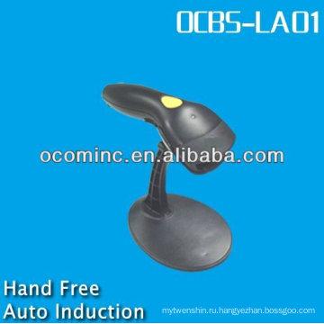 OCBS-LA01-Р-Б RS232 для черного авто-индукции лазерный ручной сканер штрих-кода бесплатно