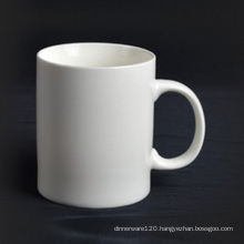 Super White Porcelain Mug with Handle - 14CD24361
