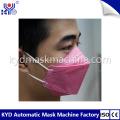 Fish Type Face Non Woven Mask Machine