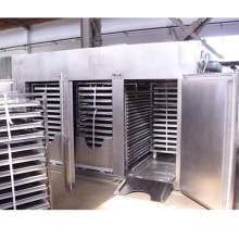 China for Hot Air Drying Oven Stainless Steel Hot Air Circle Oven export to Ukraine Importers