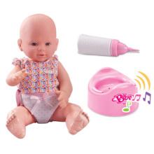 """15 """"Мягкая кукла для мальчика с микрофоном (H0318234)"""